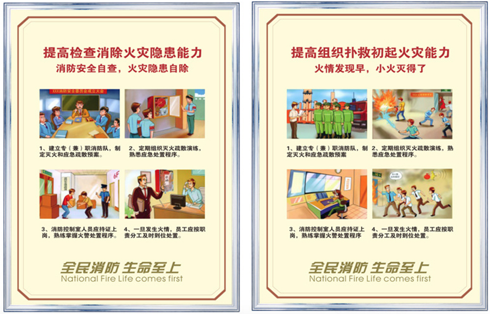 重庆网吧装修对防火装修材料有什么要求?